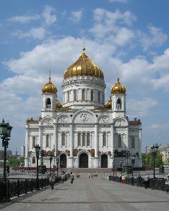 Christ Erlöser Kathedrale in Moskau